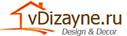 Дизайн квартир с фото Vdizayne.ru