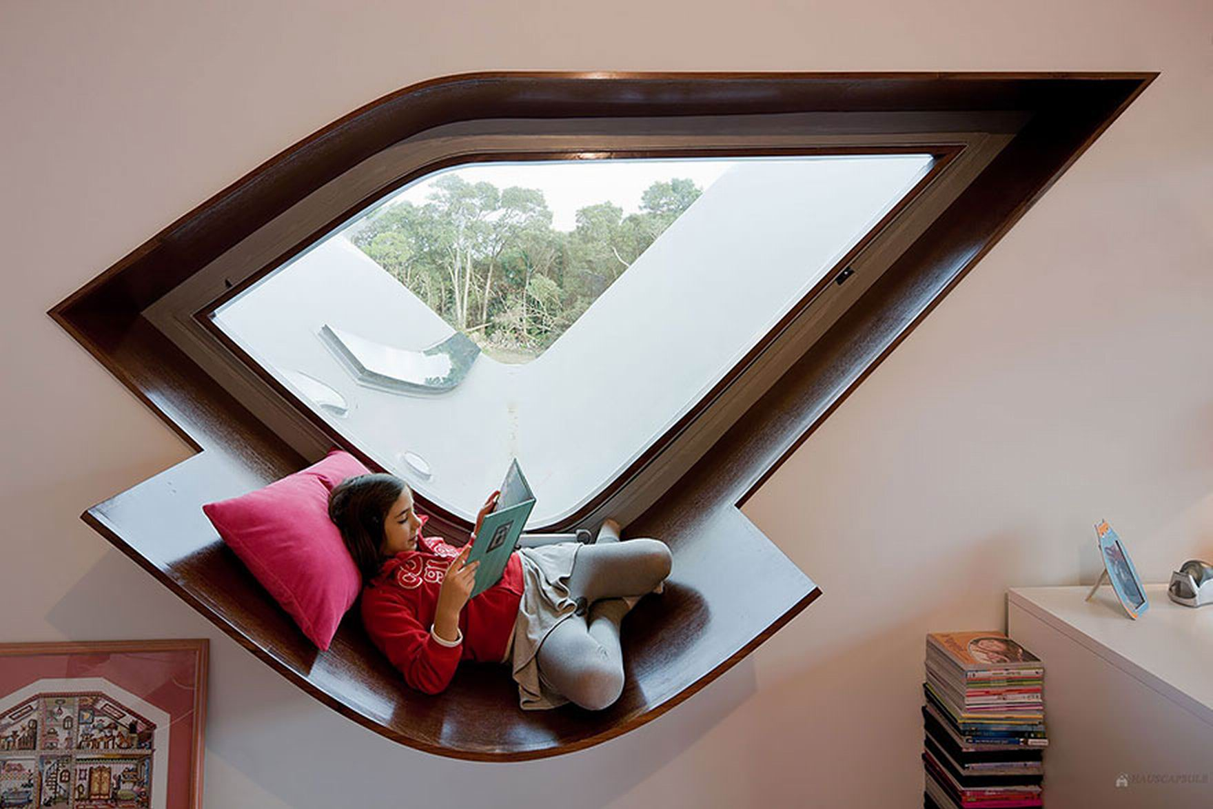 место для отдыха в доме
