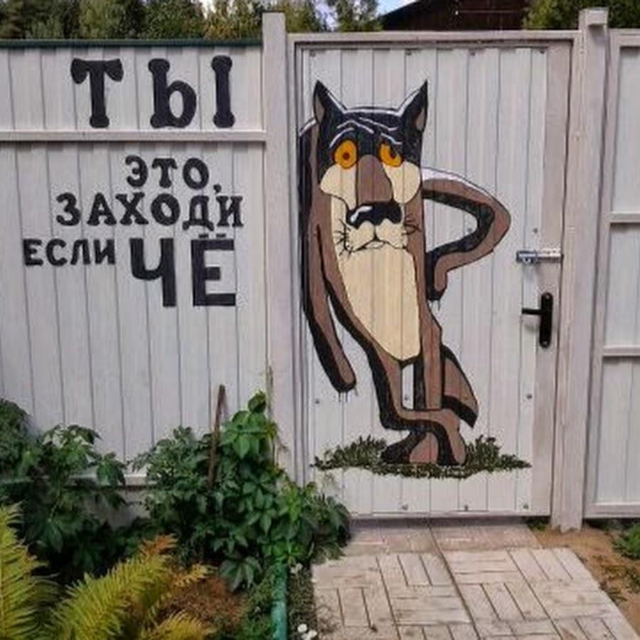 креативная дверь на даче