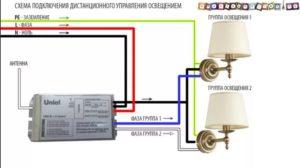 свет без проводов и выключателей