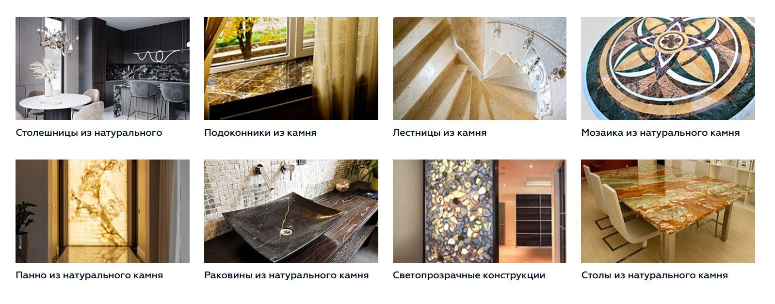Особенности обработки натурального камня для интерьеров и экстерьеров